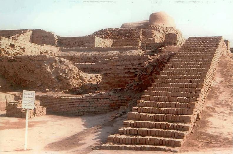 Mehrgarh ruins