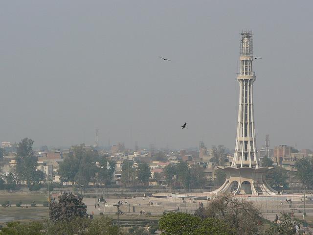 Minar e Pakistan. Omer Wazir